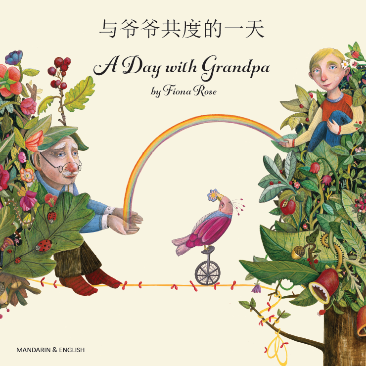 A Day with Grandpa Mandarin and English