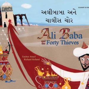 Dual Language Books & EBooks in Gujarati, Gujarati Bilingual
