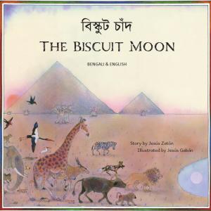 Biscuit Moon Bengali