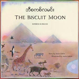 Biscuit Moon Burmese