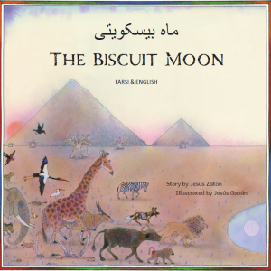Biscuit Moon Farsi