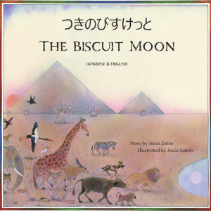 Biscuit Moon Japanese