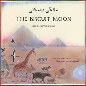 Biscuit Moon Kurdish Sorani