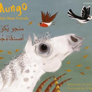 Mungo Arabic
